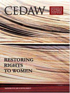RRW Cover