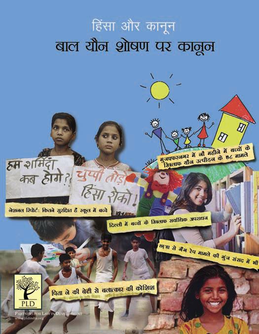 hindibook